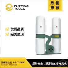 正昌工具-4-5-7.5KW双桶吸尘机