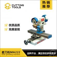 正昌工具-磨刀机MA222