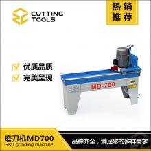 正昌工具-磨刀机MD700