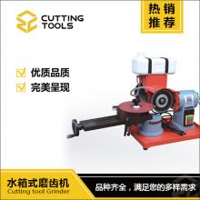 合金锯片磨齿机正品小磨王手动磨齿机木工水磨磨刃机小型手动磨机