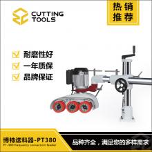 木工自动送料机四轮八速<font style='color:red'>送料器</font>木材送材器木工镂铣机用木工机械