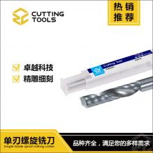 进口单刃3.175mm铣刀亚克力PVC切割刀螺旋雕刻刀电脑雕刻机刀