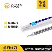 4毫米6mm平底尖刀电脑雕刻刀具雕刻机刀具锥度尖刀木雕浮雕刀具