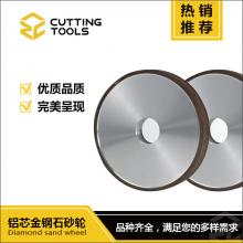 正品正昌金刚石砂轮(铝芯)碗型砂轮木工磨具磨刀磨具片规格齐全