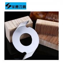 华勇刀具-4.0X160X2T高档电导指接刀