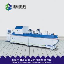 凯源精科-MMZ-K2S2W2直线砂边机-压紧可靠、不伤工件、送料能力强、稳定可靠他条