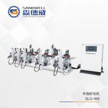 森德威机械  -SLK-W8木线砂光机