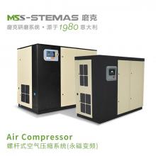 磨克-螺杆式空气压缩系统(永磁变频)