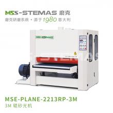 磨克-3M辊砂光机-MSE-PLANE-2213RP-3M