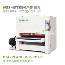 磨克-高精度高配置宽带砂光机 PLANE-R-R-RP13C