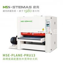 磨克-高精度高配置刨木宽带砂光机 PLANE-PRU13