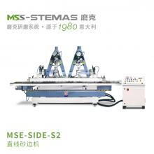 磨克-直线砂边机 SIDE-S2