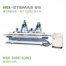 磨克-直线砂边机 SIDE-S2W2