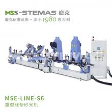 磨克-重型线条砂光机  LINE-S6