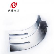 沪海机械刀片-分料刀极、南分料刀