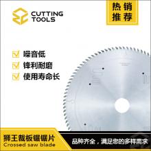 正昌工具-狮王合金-裁板锯机用锯片-D01002-锋利耐磨、切削光滑平稳、无毛刺、低噪音
