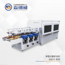 森德威机械  -SDE10异型边面砂光机