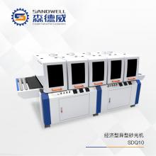 森德威机械  -SDQ10经济型异型砂光机
