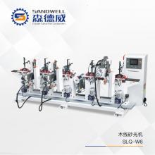 森德威机械  -SLK-W6木线砂光机