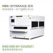 磨克-重型整体异形砂光机-KING1000-M7-V2H2R2C1
