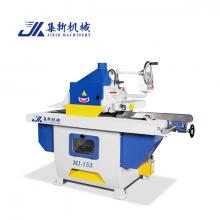 集新机械-MJ153单片纵锯机-送料速度可调、自动润滑系统