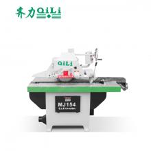 齐力机械-MJ154单片纵切锯机(价格面议,欢迎来电咨询)