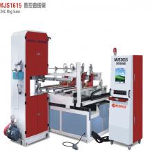 MJS1615数控曲线锯-捷宏昌机械