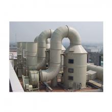 大园环保-废气洗涤塔