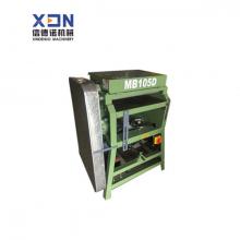 信德诺-MB103D单面木工压刨机