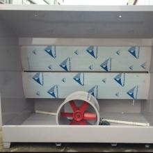 齐泰机械-2.5米高效节能环保设备