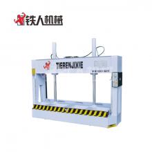 铁人机械-MH3248x60T 3米冷压机