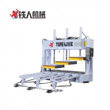 铁人机械-MH3248x60T三工位60T冷压机(带横送装置)