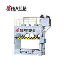 铁人机械-MH3248x500T 500T冷压机