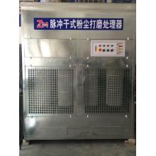 齐泰机械-脉冲干式粉尘打磨处理器