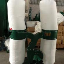 木工吸尘器工业吸尘器布袋双桶吸尘器