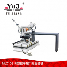 裕匠木工机械-MJZ1031U数控单端门框锯钻机