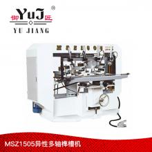 裕匠木工机械-MSZ1505异性多轴榫槽机