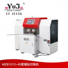 裕匠木工机械-MZB1012-45度锯钻切角机