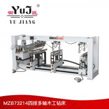 裕匠木工机械-MZB73214四排多轴木工钻床