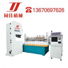 同佳机械-MJS1615数控曲线锯