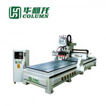 华柯龙机械-HK4-C双工位四工序数控中心
