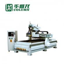 华柯龙机械-HK6加工中心(12把刀自动换刀刀盘)
