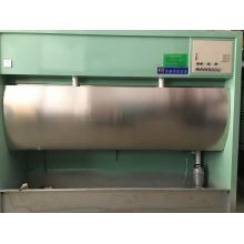 齐泰机械-水帘机