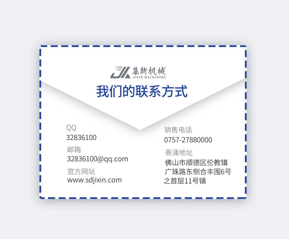 6008490c-bf13-4dd7-b9b2-f8bbaf3499e8.jpg