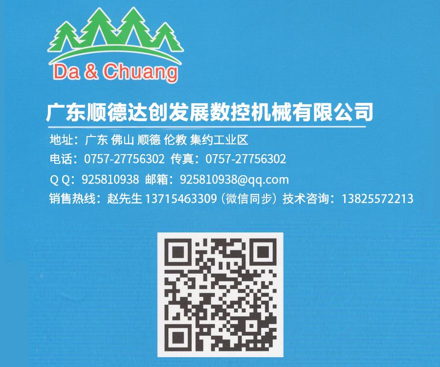 6f7026a8-c90f-4cea-843e-1d1372994ed1.jpg